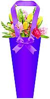 Бумажная сумка для букетов и горшечных цветов синяя