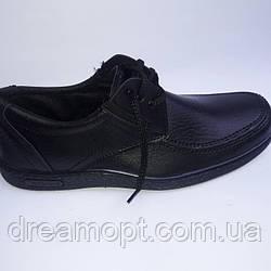 Туфли мужские кож зам