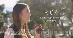 Портативный рекордер Roland R-07 с функцией беспроводного мониторинга