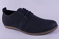 Кожаные стильные мужские туфли ,синие, фото 1