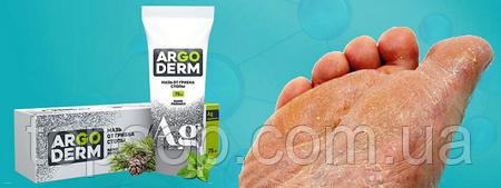 АргоДерм- Мазь от грибка и трещин стопы,)ArgoDerm