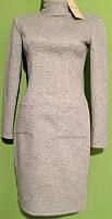 Платье футляр с карманами светло-серое размер 36,38