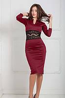 Вечірнє жіноче плаття Milisen 7