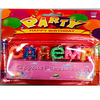 Аксессуары для праздника SZ-333  свечи6см,днем рождения,с блестк,на палоч,на листе,15-16-2см
