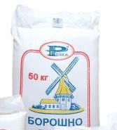 Мука пшеничная высший сорт КПФ «Рома»