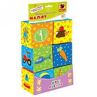 Набор мягких кубиков Мой маленький мир МК 8101-10 Масик