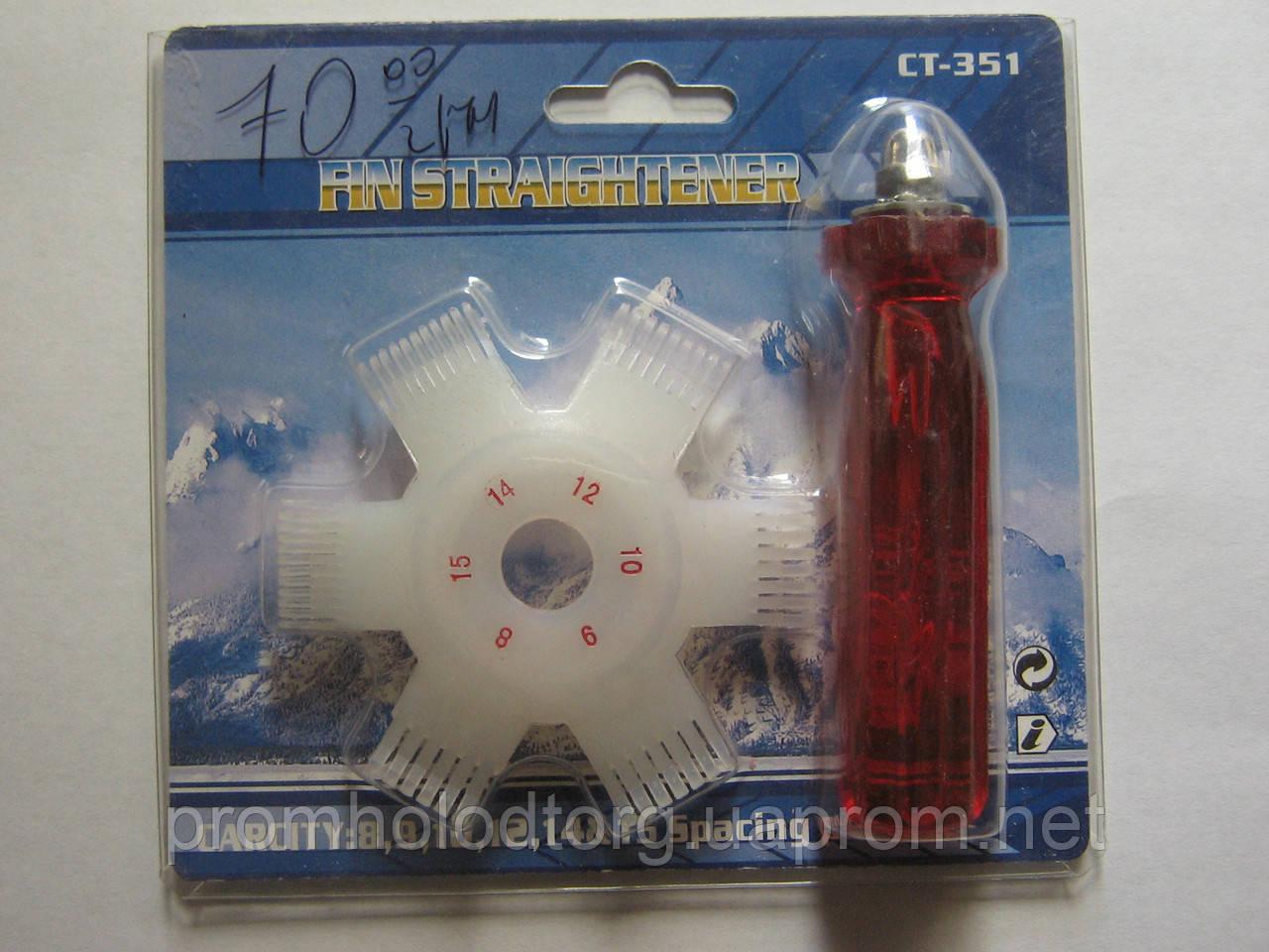 Гребенка для правки ребер на теплообменниках CT-351