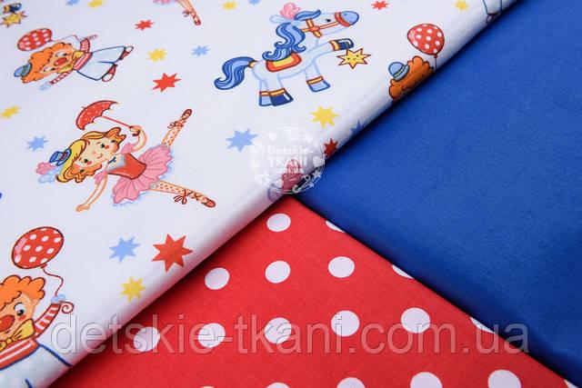 Хлопковая ткань с клоунами