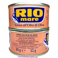 Тунец в оливковом масле Рио Маре Rio Mare 80 г