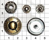 Штампованные кнопки для одежды FE B129 упаковка 1000 штук