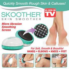 Пемза для удаления огрубевшей кожи SKOOTHER SKIN SMOOTHER