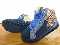 Ботинки синие для девочки, фото 1
