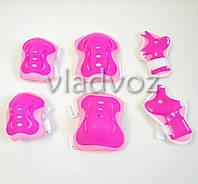 Детская защита комплект для роликов скейта велосипеда самоката экипировка защитная розовая