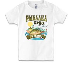Детская футболка Рыбалка дело клёвое (2)