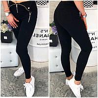 Женские облегающие джинсы синего цвета. Ткань: стрейчевый джинс. Размер: 42-46.