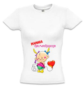 Футболка для БЕРЕМЕННЫХ МАМИНА ПОМОЩНИЦА, фото 2