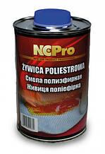Смола полиэфирная NCPro