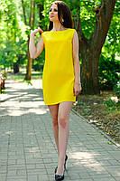 """Желтое прямое платье """"Футляр"""""""