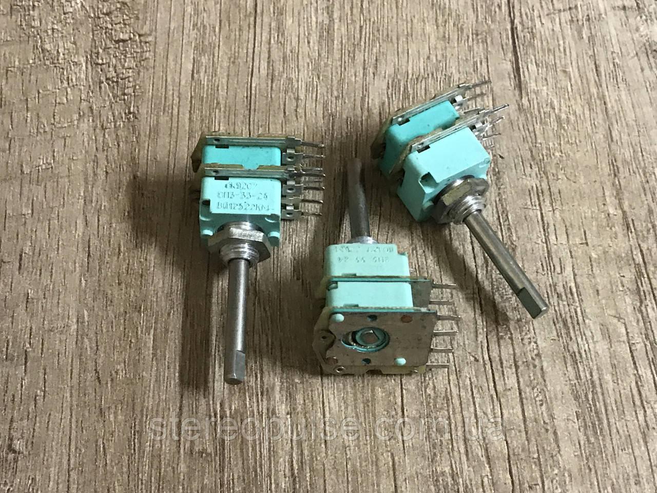 Резистор СП3-33-24 группа-В 22кОм