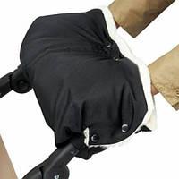 Муфта на коляску/санки