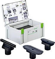 Систейнер с оснасткой VAC SYS VT Sort Festool 495294, фото 1