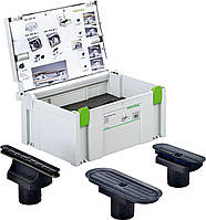 Систейнер с оснасткой VAC SYS VT Sort Festool 495294