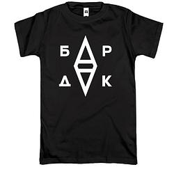 "Футболка с логотипом ""Бардак"""