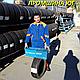 Бусовские шини б.у. , гума бо 225.70.г15с Matador Maxilla Матадор, фото 4