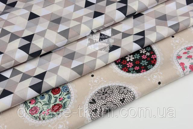 Ткань хлопковая с треугольниками