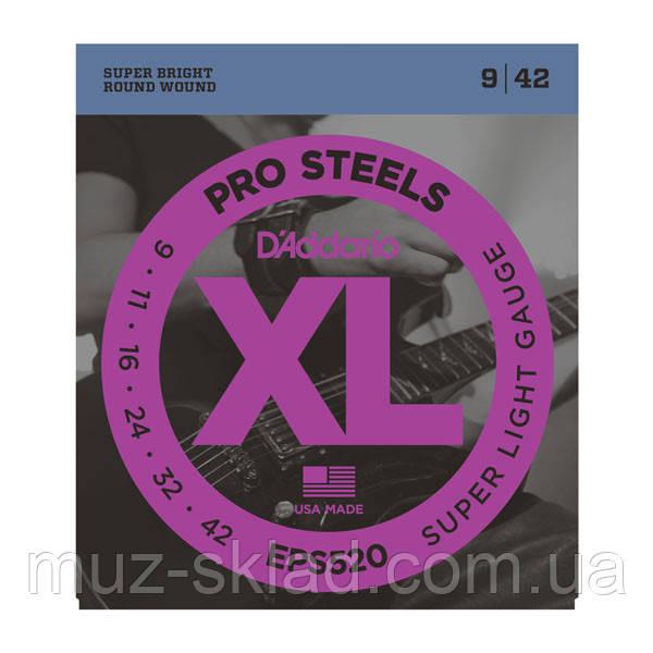 Струны для электрогитары D'Addario EPS520 XL Pro Steels