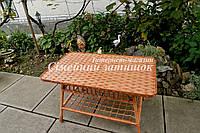 Стол кухонный плетеный, фото 1