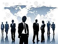 Юридическое обслуживание предприятий и организаций