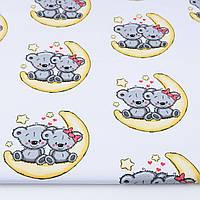 Ткань хлопковая с двумя мишками на луне,  №1243а