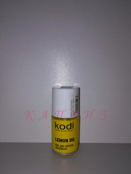Масло для кутикулы KODI Lemon oil 15мл