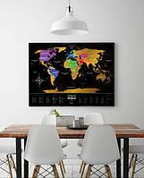 Скретч Карта Мира Travel Map Black в тубусе