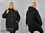Демисезонная женская куртка  синтепон 100    Размеры 60.62.64.66.68.70.72 , фото 4