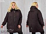 Демисезонная женская куртка  синтепон 100    Размеры 60.62.64.66.68.70.72 , фото 3