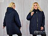 Демисезонная женская куртка  синтепон 100    Размеры 60.62.64.66.68.70.72 , фото 5