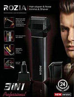 Машинка для стрижки волос триммер 3 в 1 Rozia HQ5200