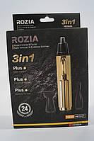 Триммер 3 в 1 Rozia HD102A