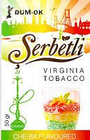 SerbetliChe-Ba (Щербетли Чеба) 50 грамм