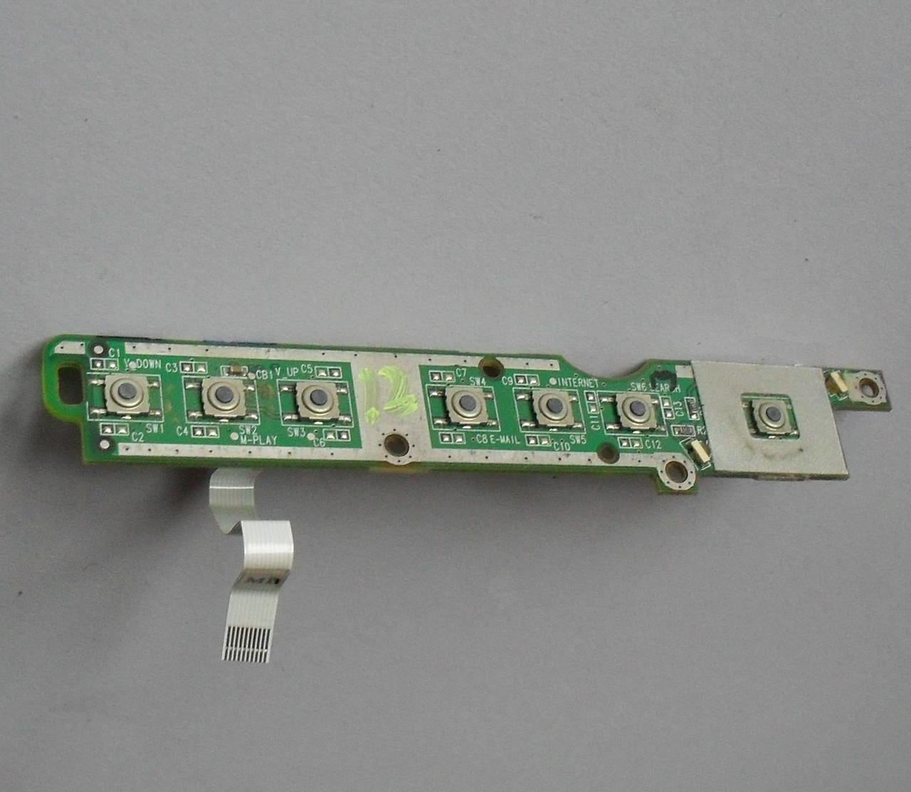 Acer eMachines M6811 Update