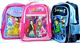 Детский рюкзак 3 вида