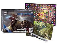 Настольная Игра Затерянный Мир, STRATEG, 085, 006511