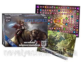 Настольная Игра Затерянный Мир, Ходилка STRATEG, 085, 006511