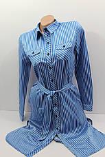 Платье-рубашка в полоску с удлиненной спиной оптом VSA светлый электрик, фото 2