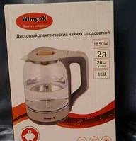 Электрический чайник WIMPEX WX 2529, 2 л, 1850 Вт, Стеклянный чайник, Электрочайник, Чайник