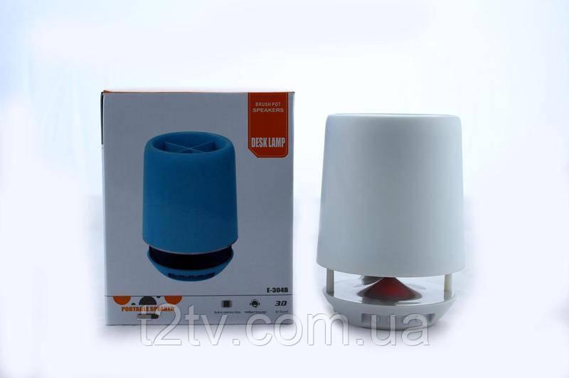 Портативная Bluetooth колонка с подсветкой SPS E 304T White