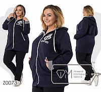Женский спортивный костюм  Размеры: 56, 58, 60, 62, фото 1