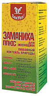 ЗАМАНИХА ПЛЮС ПЕНАЛ ПЛАСТИКОВЫЙ 10 таблеток